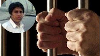 زندانی سیاسی محمد صابر ملک رئیسی