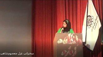 اعتراض یک دختر دانشجو به نایب رئیس مجلس ارتجاع در دانشگاه صنعتی امیر کبیر