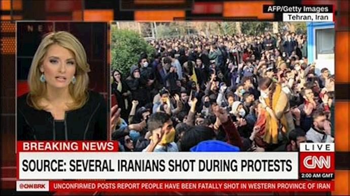 سی ان ان - قیام ایران