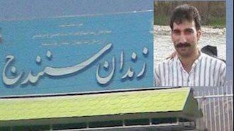 شکنجه زندانی سیاسی افشین حسین پناهی در زندان سنندج