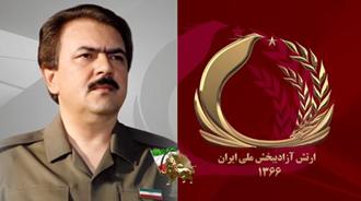 مسعود رجوی – پیام شماره ۲ -  ارتش آزادیبخشملی ایران – ۹دی ۱۳۹۶