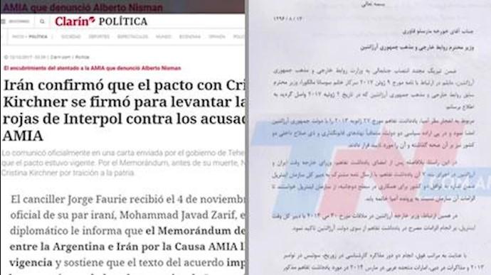 افشای بند و بست رژیم برای فراری دادن سران حکومت آخوندی از احکام انترپل