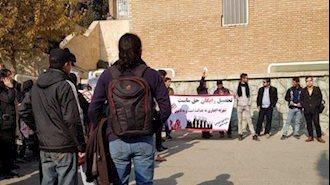 تجمع دانشجویان دانشگاه ملی