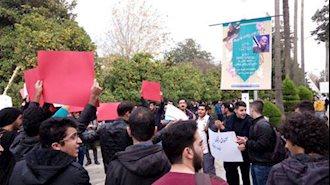 تجمع اعتراضی دانشجویان نوشیروانی بابل