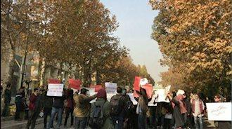 تجمع برزگ در دانشگاه تهران