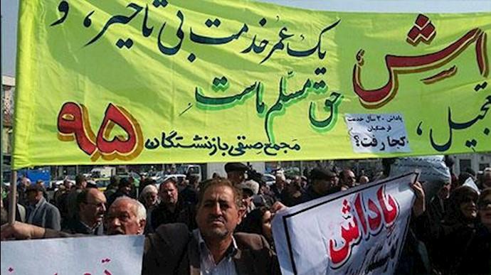 تجمع اعتراضی هزاران نفر از اقشار مختلف در مقابل مجلس ارتجاع