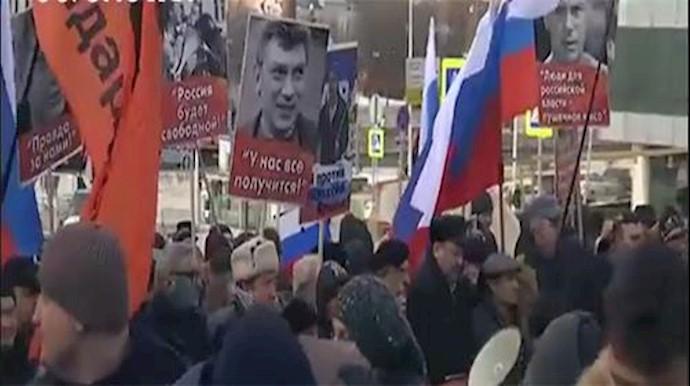 تظاهرات هزاران نفر در سالگرد قتل نمتسف رهبر مخالفان دولت روسیه