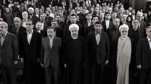 Iranian Presidency handout picture on October 7, 2017 shows President Hassan Rouhani attending a ceremony at Tehran University