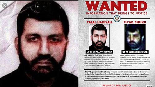 Two Hezbollah terrorists were placed on US Wanted List