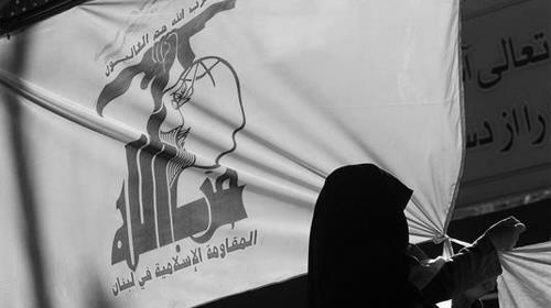Terror suspects with Hezbollah links