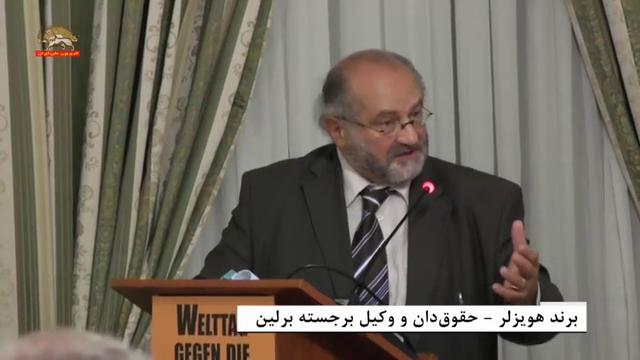کنفرانس بهمناسبت روز جهانی علیه اعدام حمایت از جنبش دادخواهی شهیدان قتلعام ۶۷