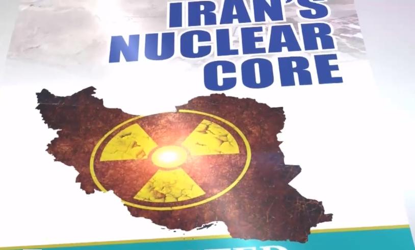 کتاب جدید 52صفحهیی تحت عنوان «قلب برنامه اتمی رژیم ایران»