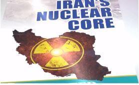 افشای برنامه هستهیی ایران – ۲۱مهر ۱۳۹۶- انتشار کتاب ۵۲صفحهیی تحت عنوان «قلب برنامه اتمی رژیم ایران»