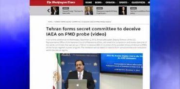 افشای برنامه هستهیی ایران – ۱۳شهریور ۱۳۹۴- افشای اقدامات رژیم ایران در مخفی نگاه داشتن ابعاد نظامی پروژههای اتمی