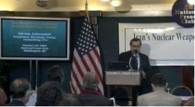 افشای برنامه هستهیی ایران - ۲۴شهریور ۱۳۸۵- افشای اسامی اماکن غنیسازی و ۲۸تن از دستاندر کاران آن