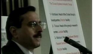 افشای برنامه هستهیی ایران - ۱۲اسفند ۱۳۸۴- افشای جزئیات جدیدی از برنامه موشکی رژیم ایران
