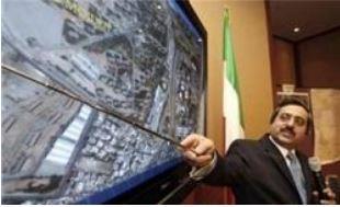 افشای برنامه هستهیی ایران - ۱آذر ۱۳۸۴- افشای سیستم گسترده تونل سازی در اطراف تهران