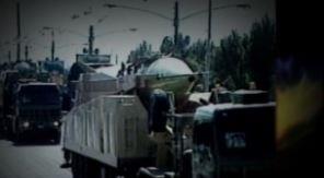 افشای برنامه هستهیی ایران – ۶آذر ۱۳۸۳- اطلاعیه شورای ملی مقاومت ایران