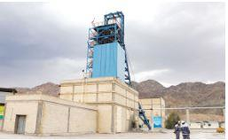 افشای برنامه هستهیی ایران - ۷آذر ۱۳۷۱ - افشای تأسیسات اتمی ساغند یزد
