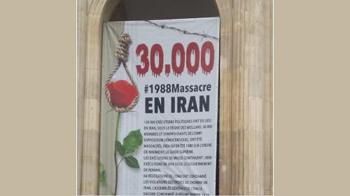 لافته عن ضحايا مجزرة عام 1988 في ايران