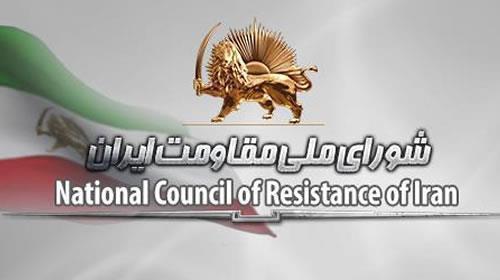اطلاعیه شورای ملی مقاومت ایران
