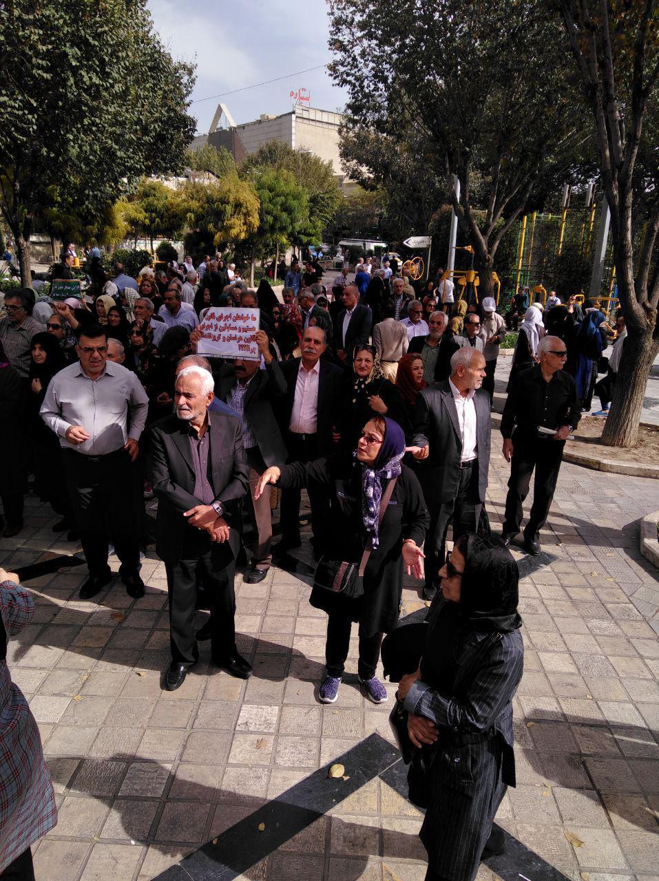 تجمع بازنشستگان در تهران