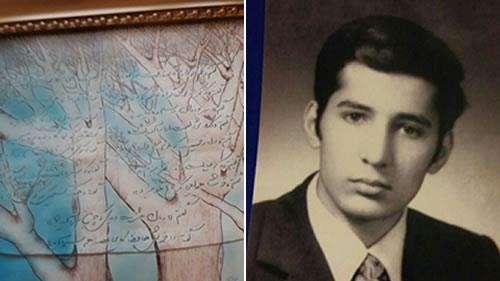 مجاهد شهید مسعود معدنچی