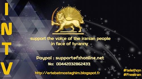 Support The Voice Of The Iranian People In Fact Of Tyranny