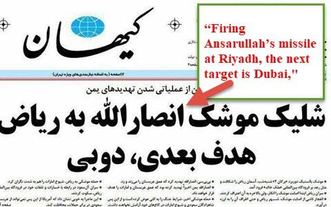 Firing Ansarullah's missile at Riyadh, the next target is Dubai