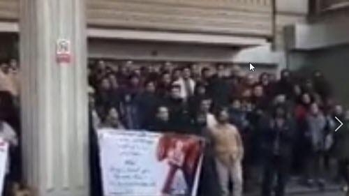 تجمع اعتراضی دانشجویان صنعت نفت مقابل وزارت نفت رژیم