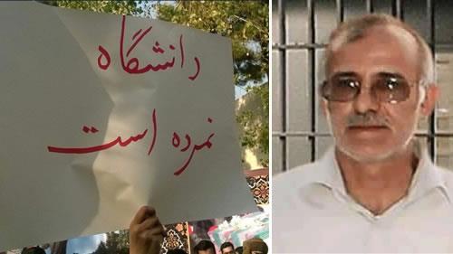 پیام زندانی سیاسی علی معزی بمناسبت روز 16 آذر