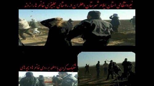 درگیری کشاورزان روستای جالیزی در استان ایلام با مأموران سرکوبگر نیروی انتظامی