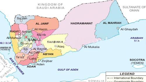 Saudi-led Arab Ccoalition capture coastal area in Yemen from Houthis