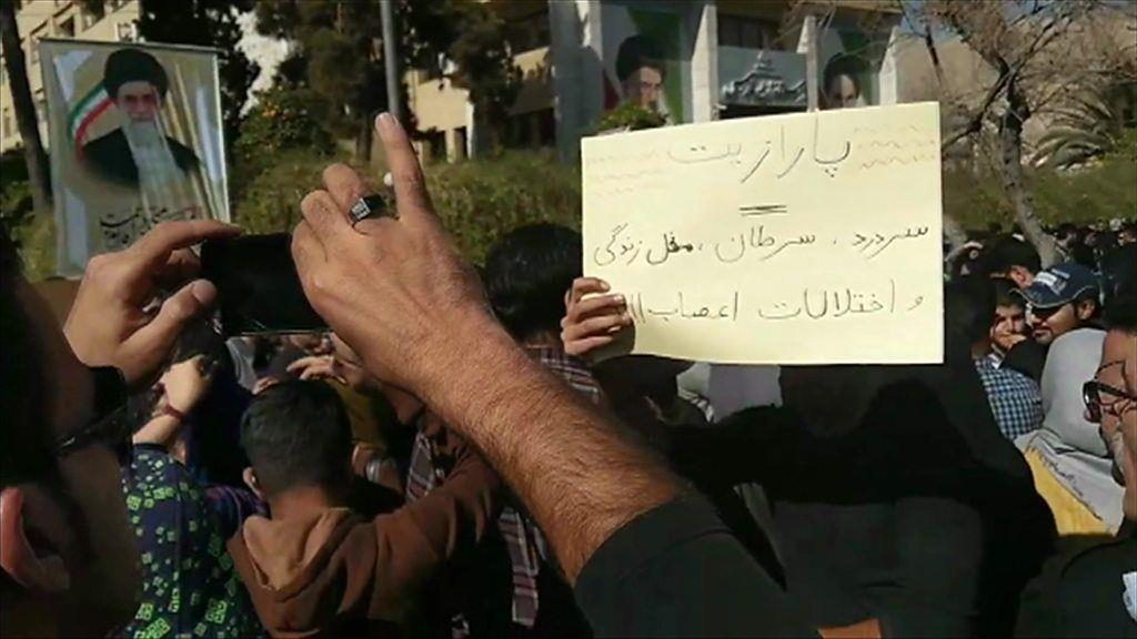 شیراز- پارازیت قاتل خاموش شهروندان