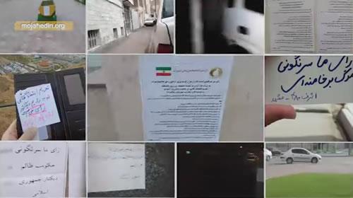 کارزار هزار اشرف برای آزادی و حق حاکمیت مردم و تحریم انتخابات(شماره2)