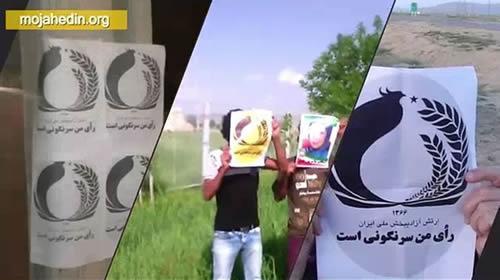 کارزار هزار اشرف برای آزادی و حق حاکمیت مردم و تحریم انتخابات – قسمت بیستم و یکم
