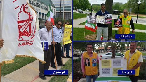 تظاهرات ایرانیان آزاده و حامیان مقاومت در آمریکا و اروپا  - تحریم انتخابات قلابی
