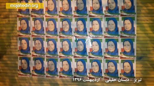 کارزار هزار اشرف برای آزادی و حق حاکمیت مردم و تحریم انتخابات - قسمت چهاردهم