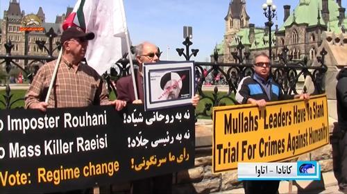 تظاهرات ایرانیان آزاده  و حامیان مقاومت در کانادا - تحریم انتخابات قلابی در حاکمیت نامشروع رژیم آخوندی