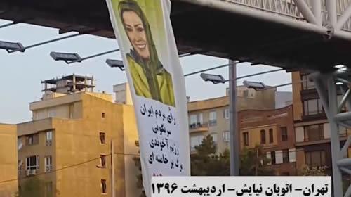 کارزار هزار اشرف برای آزادی و حق حاکمیت مردم و تحریم انتخابات – قسمت پانزدهم