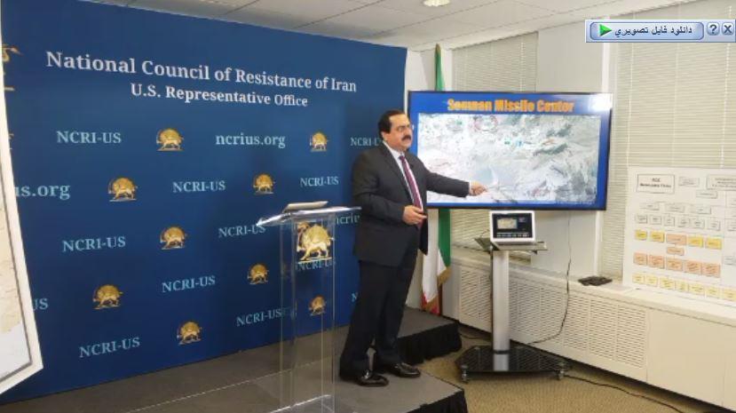 افشای ۴۲مرکز موشکی سپاه پاسداران توسط شورای ملی مقاومت