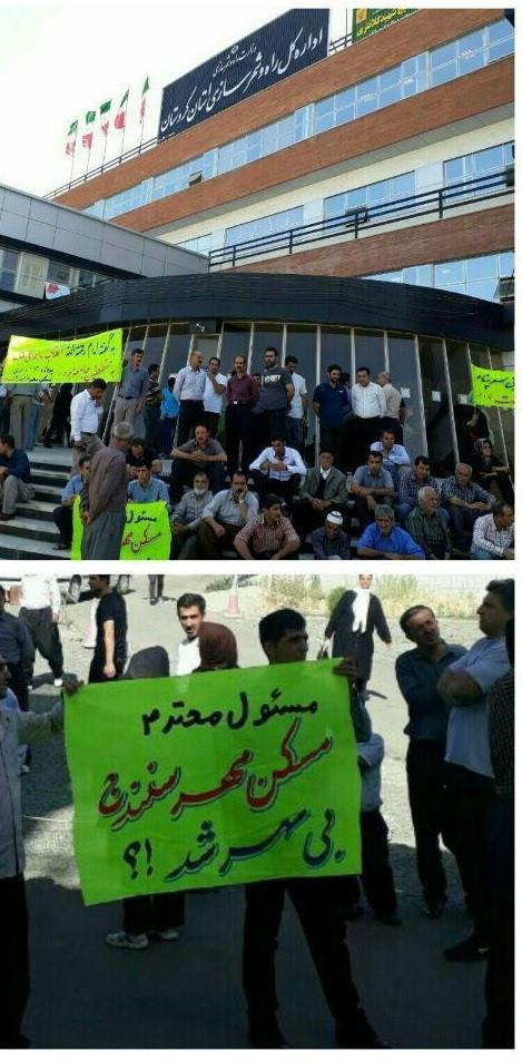 Sanandaj, western Iran; 'Maskan Mehr' shareholders gather to protest thier plundered money