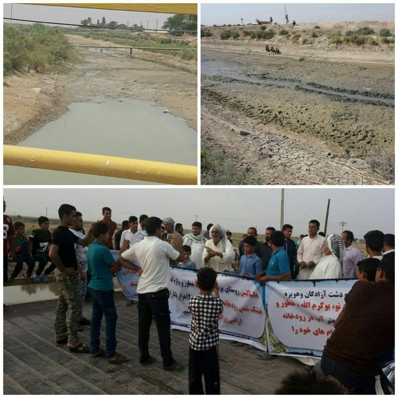Karkheh: Residents of 4 vilages gathering to protest the water shortage and the drying of Karkheh river