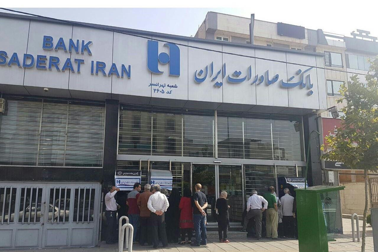 Thamen, Tehran; shareholders of 'Thamen' gather to protest thier plundered money demanding refund