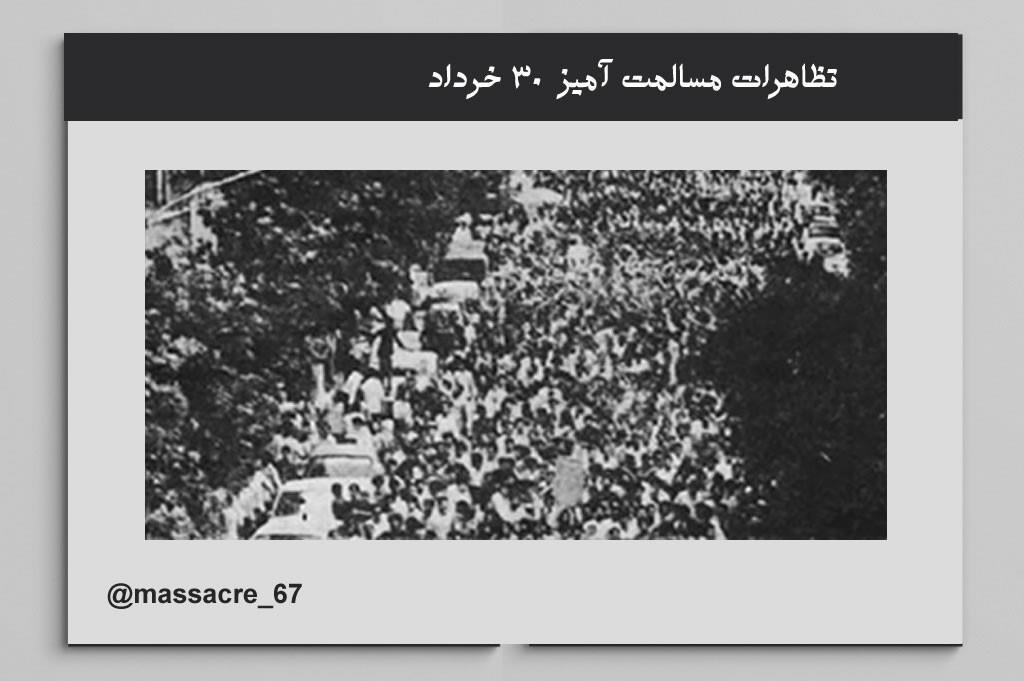 قتلعام ـ تظاهرات عظیم مردم در 30خرداد 1360 علیه انحصارطلبی