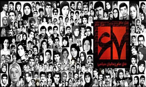 علی خامنهای - کابوس نیمهشب از جنبش دادخواهی