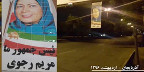 علی خامنهای - کابوس نیمهشب از «کانونهای قیام هزار اشرف»