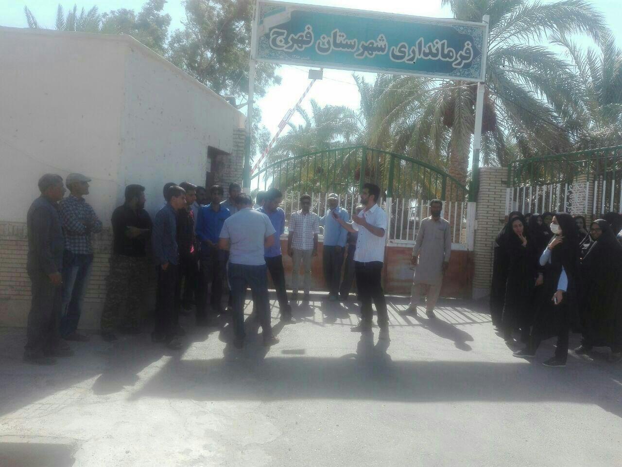 Protest gathering in Fahraj City, Kerman