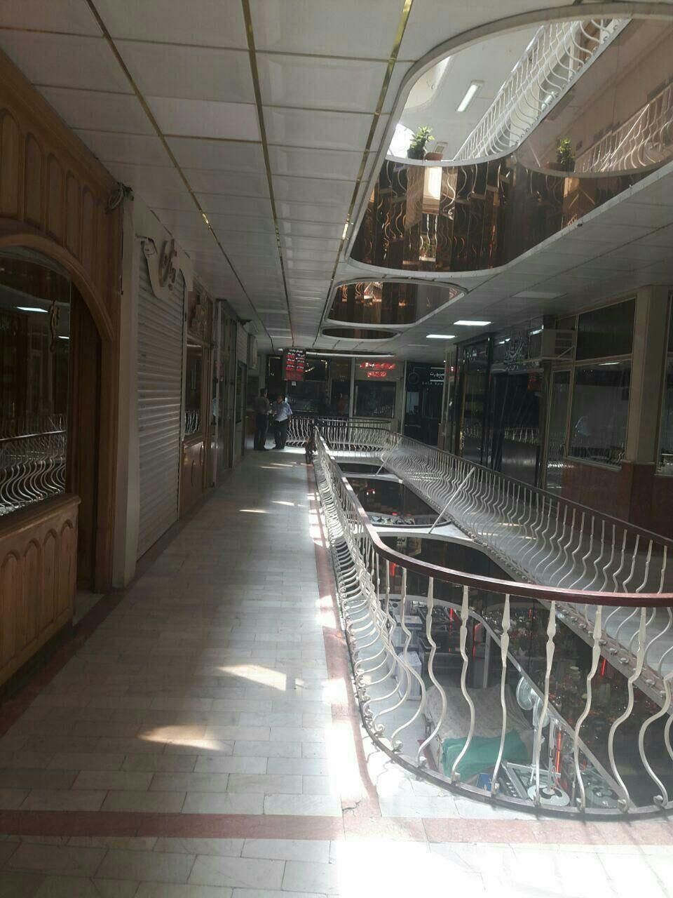 Tabriz, Amir-Kabir shopping Center