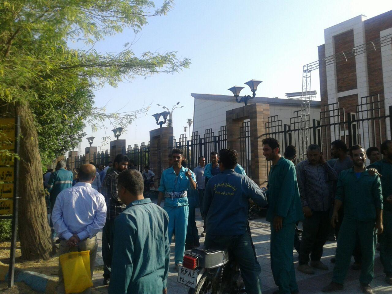 Ahwazi city workers' protest